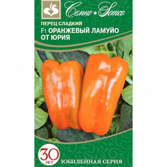 Перец сладкий Оранжевый Ламуйо от Юрия Семко изображение 1