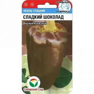 Перец Сладкий шоколад Сибирский сад изображение 3