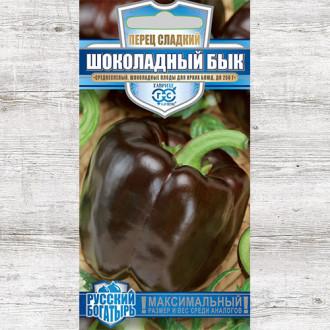 Перец сладкий Шоколадный бык Гавриш изображение 6