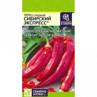 Перец сладкий Сибирский экспресс Семена Алтая изображение 8