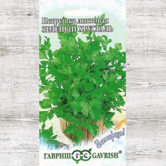 Петрушка листовая Зеленый хрусталь Гавриш изображение 6