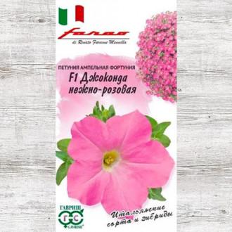 Петуния Джоконда нежно-розовая F1 Гавриш изображение 7