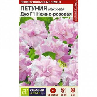Петуния Дуо нежно-розовая F1 Семена Алтая изображение 2