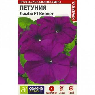 Петуния Лимбо Виолет F1 Семена Алтая изображение 8