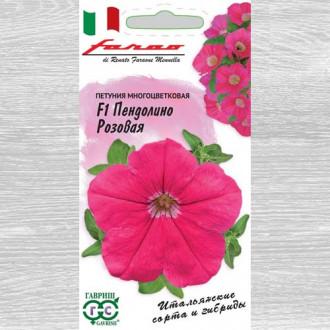 Петуния Пендолино Розовая F1 Гавриш изображение 2