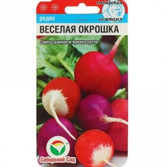 Редис Веселая окрошка, смесь сортов Сибирский сад изображение 4