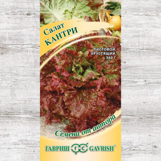 Салат листовой Кантри Гавриш изображение 4
