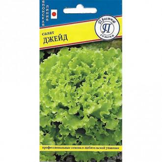 Салат листовой Джейд Престиж изображение 3