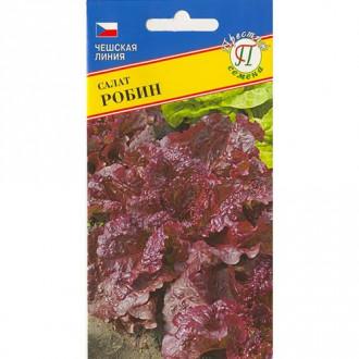 Салат листовой Робин Престиж изображение 5