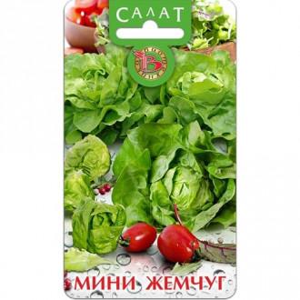 Салат мини ромен Жемчуг Биотехника изображение 2