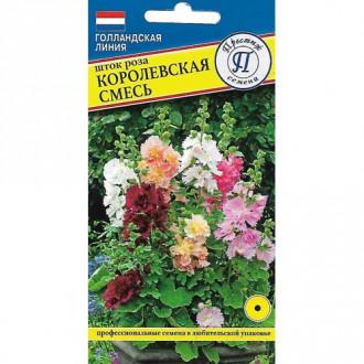 Шток роза Королевская, смесь окрасок Престиж изображение 3