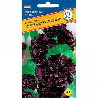 Шток-роза Мажоретта черная Престиж изображение 1
