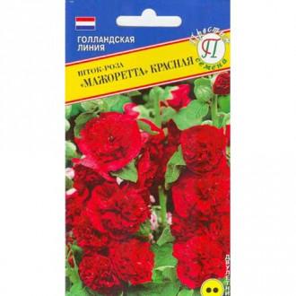 Шток-роза Мажоретта красная Престиж изображение 4