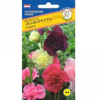 Шток-роза Мажоретта, смесь окрасок Престиж изображение 5