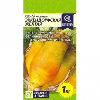 Свекла кормовая Эккендорфская желтая Семена Алтая изображение 2