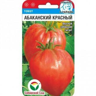 Томат Абаканский красный Сибирский сад изображение 1