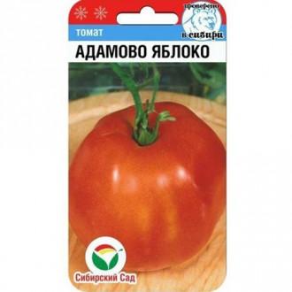 Томат Адамово яблоко Сибирский сад изображение 7
