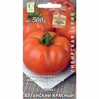 Томат Алтайский красный Поиск изображение 6