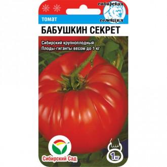 Томат Бабушкин секрет Сибирский сад изображение 7