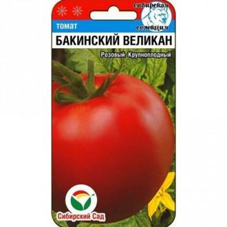Томат Бакинский великан Сибирский сад изображение 7