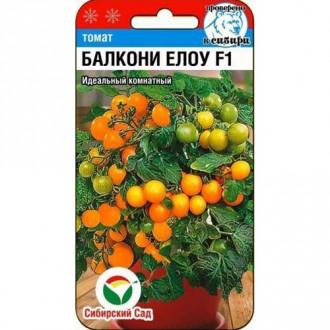 Томат Балкони Елоу F1 Сибирский сад изображение 2
