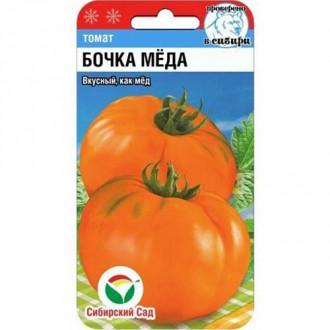 Томат Бочка меда Сибирский сад изображение 4