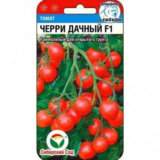 Томат Черри дачный F1 Сибирский сад изображение 6