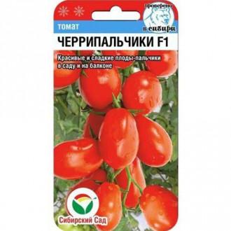 Томат Черрипальчики F1 Сибирский сад изображение 7