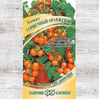 Томат Горшечный оранжевый Гавриш изображение 1