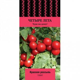 Томат Красная россыпь Поиск изображение 3