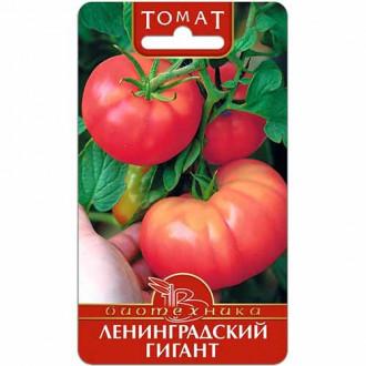 Томат Ленинградский гигант Биотехника изображение 1
