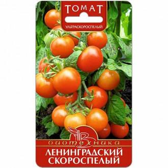Томат Ленинградский скороспелый Биотехника изображение 8