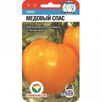 Томат Медовый спас Сибирский сад изображение 6