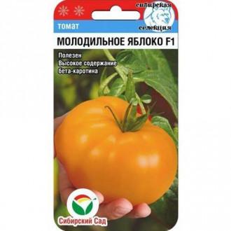 Томат Молодильное яблоко F1 Сибирский сад изображение 5