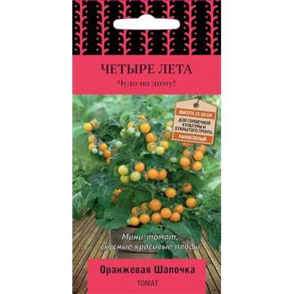 Томат Оранжевая шапочка Поиск изображение 1