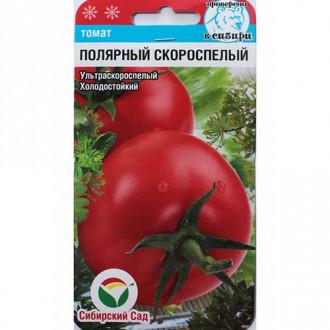 Томат Полярный скороспелый Сибирский сад изображение 7