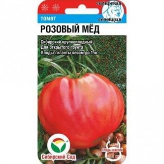 Томат Розовый мед Сибирский сад изображение 4
