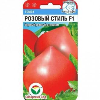 Томат Розовый стиль F1 Сибирский сад изображение 4