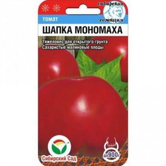 Томат Шапка Мономаха Сибирский сад изображение 7