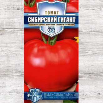 Томат Сибирский гигант Гавриш изображение 3