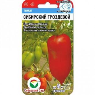 Томат Сибирский гроздевой Сибирский сад изображение 3