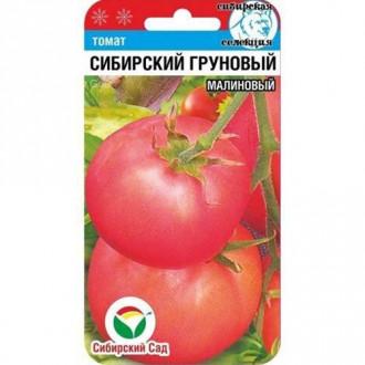 Томат Сибирский грунтовый малиновый Сибирский сад изображение 6