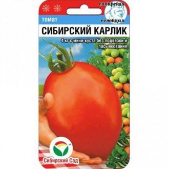 Томат Сибирский карлик Сибирский сад изображение 7