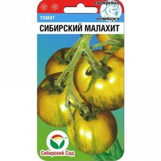 Томат Сибирский малахит Сибирский сад изображение 5