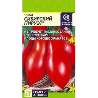 Томат Сибирский пируэт Семена Алтая изображение 6