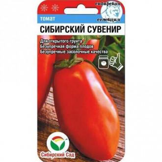 Томат Сибирский сувенир Сибирский сад изображение 6