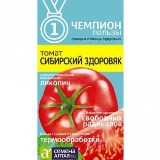 Томат Сибирский здоровяк Семена Алтая изображение 3