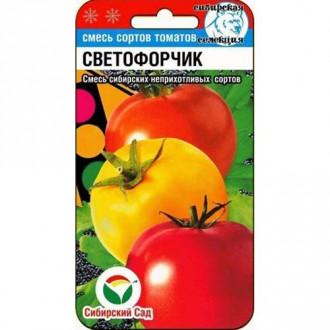 Томат Светофорчик, смесь сортов Сибирский сад изображение 6