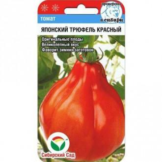 Томат Японский трюфель красный Сибирский сад изображение 3