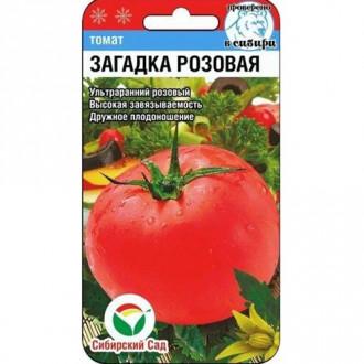 Томат Загадка розовая Сибирский сад изображение 2